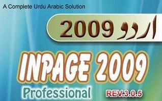 Urdu Typing Course Islamabad   Digilogics Academy of IT